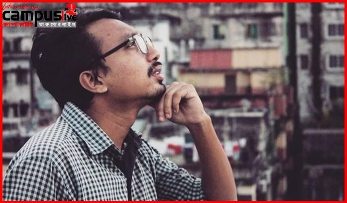 বিশ্ববিদ্যালয় ক্যাম্পাসে ভালোবাসা : শুরুটা 'ভাইয়া' ডাক দিয়ে
