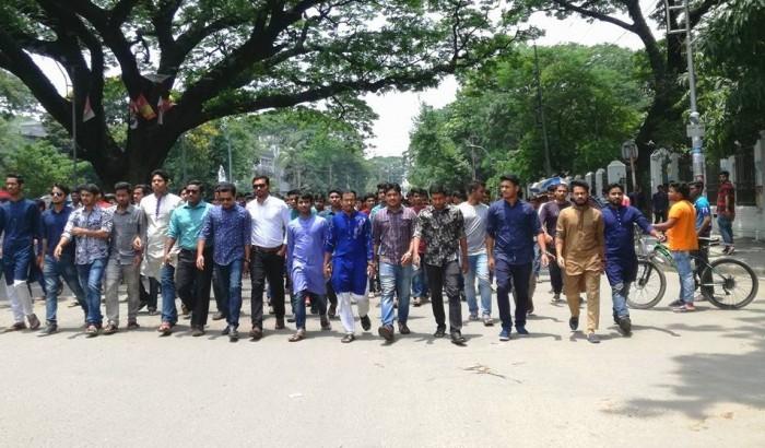 ছাত্রলীগের সম্মেলন : সরব ঢাকা বিশ্ববিদ্যালয় ক্যাম্পাস