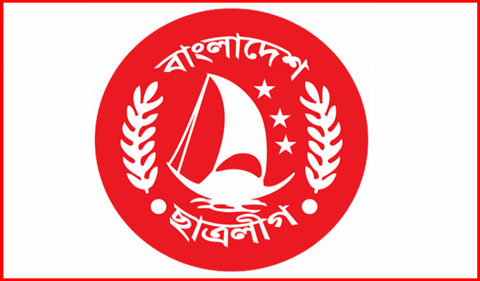 ঢাকা মেডিকেল কলেজ ছাত্রলীগের কমিটি বিলুপ্ত