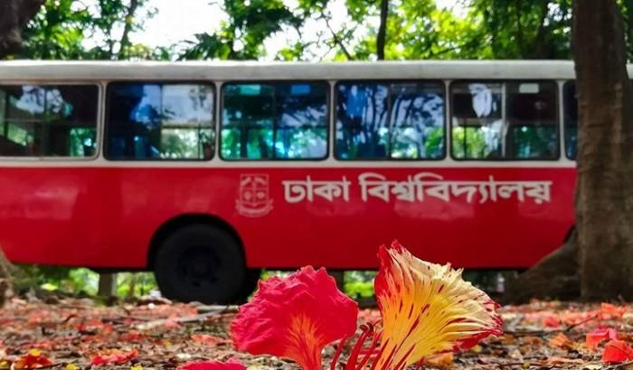 ঢাকা বিশ্ববিদ্যালয়ে যে ১১ শিক্ষার্থী পচ্ছেন প্রধানমন্ত্রী স্বর্ণপদক