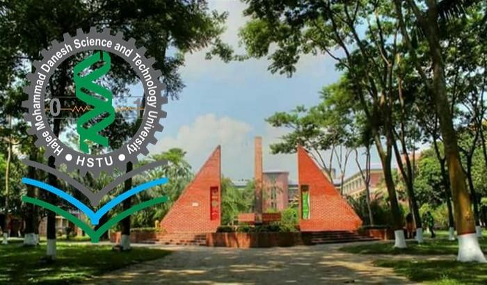 অংকের মিলে হাজী দানেশ বিশ্ববিদ্যালয়ের পরিচিতি