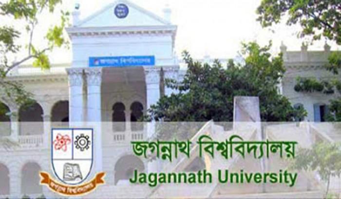 জগন্নাথ বিশ্ববিদ্যালয়ে প্রধানমন্ত্রী স্বর্ণপদক পাচ্ছেন যারা