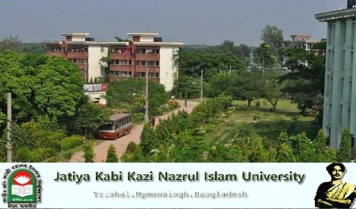 নজরুল বিশ্ববিদ্যালয় : 'ম্যাডামরা কি পড়ান আমরা বুঝি না'