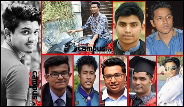 আট মাসে দুর্ঘটনায় বেসরকারি বিশ্ববিদ্যালয়ের ১১ শিক্ষার্থী নিহত