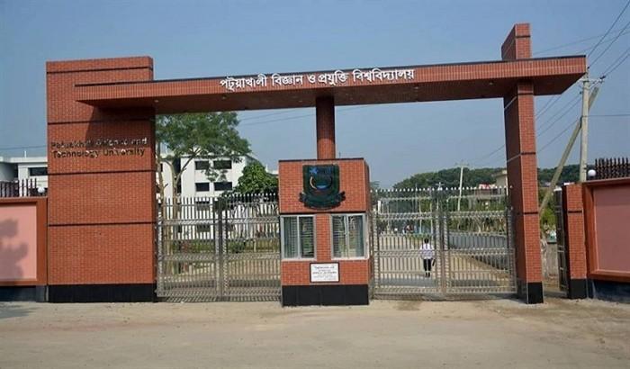 পটুয়াখালী বিজ্ঞান ও প্রযুক্তি বিশ্ববিদ্যালয়ে ৪২ শিক্ষক নেয়া হচ্ছে