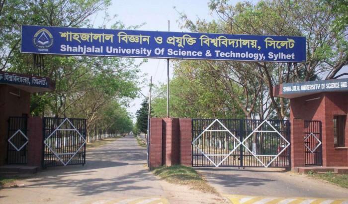 করোনাযুদ্ধে শাহজালাল বিশ্ববিদ্যালয়, সনাক্ত করা যাবে ভাইরাস